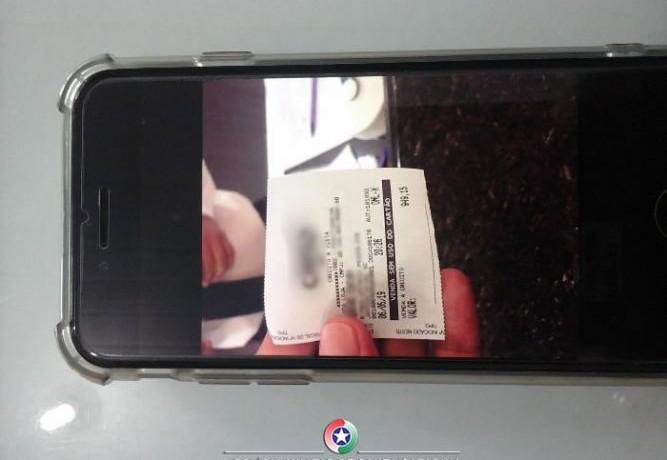 Foto de comprovante de pagamento no celular do acusado (Foto:PM)