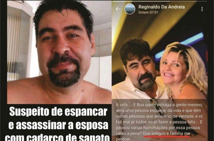 SUSPEITO DE ASSASSINAR ANDREIA RUON, DE GUARAMIRIM, É PRESO PELA DISE DE SANTO ANDRÉ  (SP)